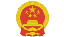 Ministry of Agriculture of China logo